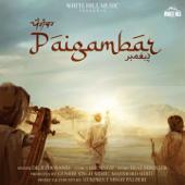 [Download] Paigambar MP3