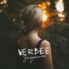 Зацепила - VERBEE mp3