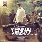 Mazhai Vara Pogudhae Mp3 Song Download