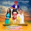 Adhigadhigo Chudu Ganapathayya Single