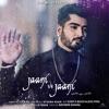 Jaani Ve Jaani Single