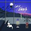 大籽 - 白月光与朱砂痣 artwork