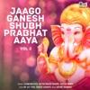 Jaago Ganesh Shubh Prabhat Aaya Vol 2 Ganpati Bhajan