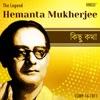 Kichhu Katha - Hemanta the Legend (Original Motion Picture Soundtrack)