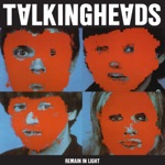 Talking Heads - Unison (Unfinished Outtake)