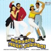 Haseena Maan Jaayegi (Original Motion Picture Soundtrack)