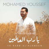 Ya Rabb Al'Alameen Acapella Version Mohamed Youssef - Mohamed Youssef