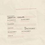 Otherland - EP