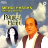 Punjabi Mehfil