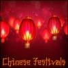 Chinese Festivals ジャケット写真