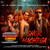 [Download] Shor Machega (From