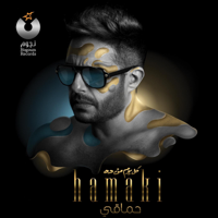 Mohamed Hamaki - Kol Yom Men Dah artwork