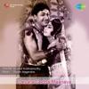 Chakkal Gulli Ittaadisi From Devara Gedda Maanava Single
