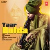 Yaar Bolda - Single
