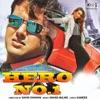Hero No. 1 (Original Motion Picture Soundtrack)