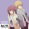 「ReLIFE」キャラクターソング VOL.3 - EP