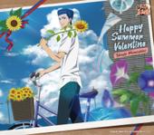 ハッピーサマーバレンタイン(アニメ「新テニスの王子様」)