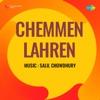 Chemmen Lahren Original Motion Picture Soundtrack Single