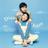 Download lagu Arsy Widianto & Tiara Andini - Diam - Diam.mp3