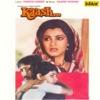 Kaash Original Motion Picture Soundtrack