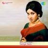 Muddu Maava From Sedige Sedu Single