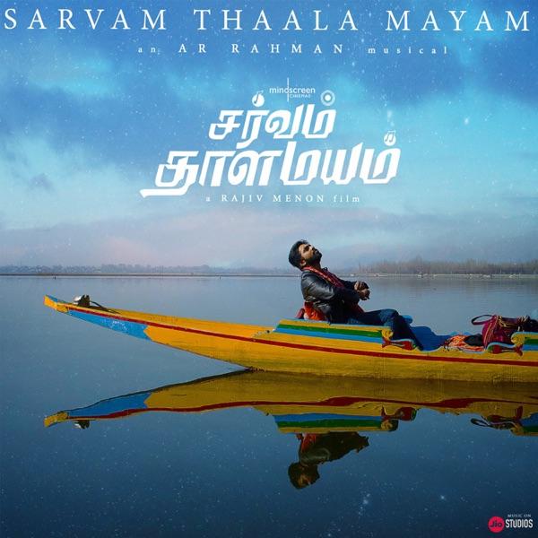 Sarvam Thaala Mayam (Tamil) (Original Motion Picture Soundtrack)