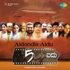 Aidondla Aidu (Original Motion Picture Soundtrack)