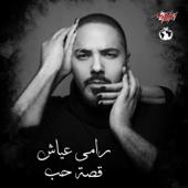 Qesset Hob Oriental Version Ramy Ayach - Ramy Ayach