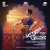 Uttama Villain (Original Motion Picture Soundtrack)