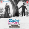 Amma Nannu Mallee Penchavaa From 30 Rojullo Preminchadam Ela Single