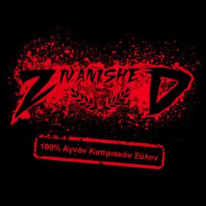 Zivanished - 100% Αγνόν Κυπριακόν Ξύλον