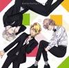 劇場版 うたの☆プリンスさまっ♪ マジLOVEキングダム スペシャルユニットドラマ 翔・ナギ・シオン - Single