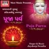Puja Parva