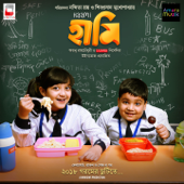 Haami (Original Motion Picture Soundtrack) - EP