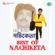 Best of Nachiketa - Nachiketa Chakraborty