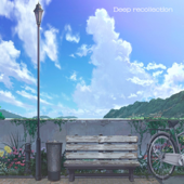 Deep Recollection/Sharon Patienceジャケット画像