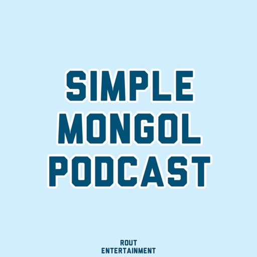 Cover image of Simple Mongol Podcast