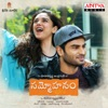 Sammohanam (Original Motion Picture Soundtrack) - EP