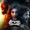 Neeyum Naanum Anbe - Hiphop Tamizha, Raghu Dixit, Sathyaprakash D & Jithin Raj mp3
