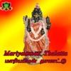 Mariyamman Thalattu