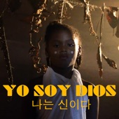 Kasbeel - Yo Soy Dios