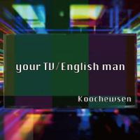 Koochewsen - your TV artwork