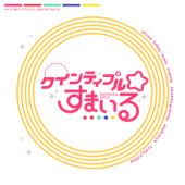 Quintuple Smile-Updated track title formatting. (Instrumental) - Kasumi×Ran×Aya×Yukina×Kokoro