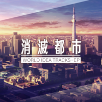 WORLD IDEA TRACKS