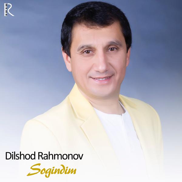 DILSHOD RAHMONOV MP3 СКАЧАТЬ БЕСПЛАТНО