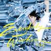 Everybody Woohoo (feat. 9m88) - 吳青峰