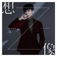 JUNHO (From 2PM) - 想像 artwork