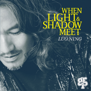 Luo Ning, Dave Weckl, Tom Kennedy & 羅寧 - When Light & Shadow Meet