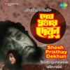 Shesh Pristhay Dekhun Original Motion Picture Soundtrack EP