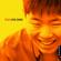 Novelletten, Op. 21 No. 2 - Lixin Zhang